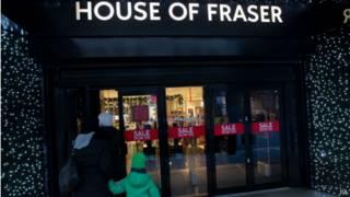 中國富豪袁亞非考慮出售弗雷澤百貨商店