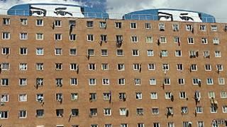 Edificio en Caracas