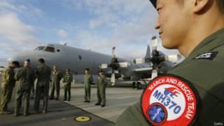 मलेशिया एयरलाइंस के लापता विमान की खोज