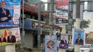 حملات انتخابية في العراق