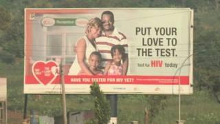 युगांडा में फर्जी एचआईवी सर्टिफिकेट