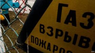 Російський газ постійно дорожчає