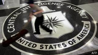 Uburyo CIA yakoresheje nta musaruro mwiza bwatanze