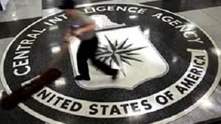 Hukumar leken asirin kasar Amurka CIA