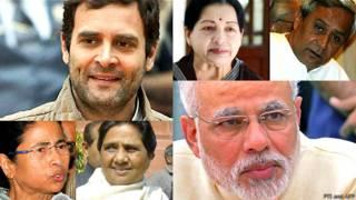 भारतीय नेता