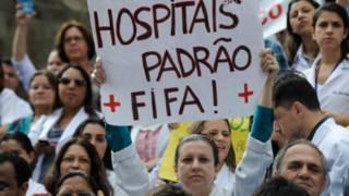 Protesto de médicos no Rio em julho de 2013. Foto: Tânia Rêgo/ABr