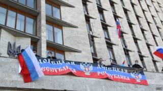 В Донецьку захопили ще й будівлю СБУ