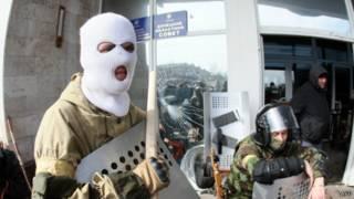 Донецьку ОДА контролюють сепаратисти