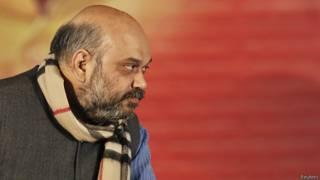 अमित शाह भाजपा महासचिव