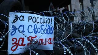 Администрация Донецка
