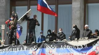 Donetsk regional administration