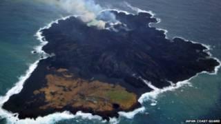 pulau vulkanik