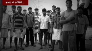 बस्तर से बेदखल आंध्र प्रदेश के गांववासी