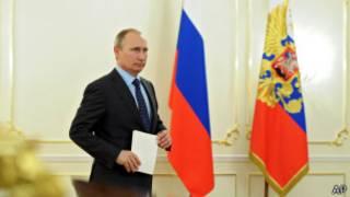 Putin, AP