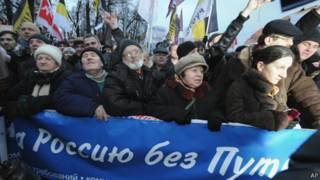 Массовые протесты против фальсификаций на парламентских выборах в России в декабре 2011 года