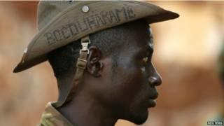 सेंट्रल अफ्रीकन रिपब्लिक