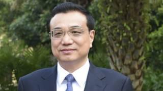 Waziri mkuu wa Uchina Li Keqiang