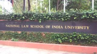 नेशनल लॉ कॉलेज ऑफ़ इंडिया युनिवर्सिटी, बंगलौर