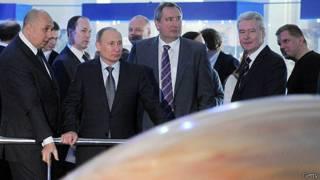 Владимир Путин, Дмитрий Рогозин и другие министры в московском планетарии