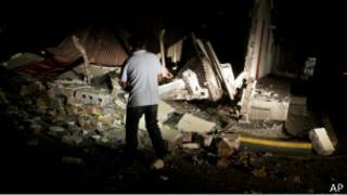Imagen de un terremoto reciente en Nicaragua