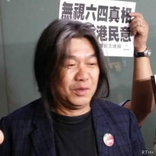 社民连议员梁国雄(11/04/2014)