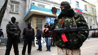 यूक्रेन, रूस समर्थक सुरक्षाकर्मी