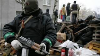 Вооруженный пророссийский активист в Славянске