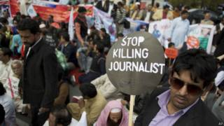 पाकिस्तान में पत्रकारों पर हमलों का विरोध