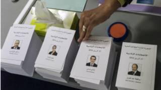 بطاقات انتخابية