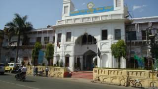 भोपाल नगर निगम कार्यालय