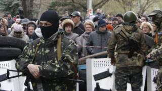 Вооруженные про-российские активисты в Славянске