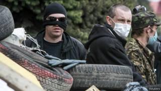 Про-российские активисты на Украине