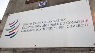 瑞士日内瓦世界贸易组织总部(资料图片)