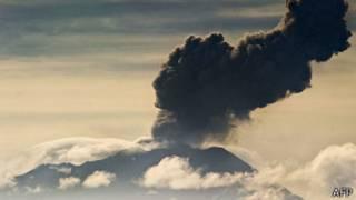 вулкан Убинас
