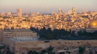 यरूशलम