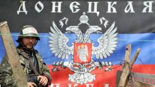Impirimbanyi za Ukraine