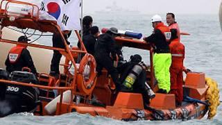 S Korean ferry
