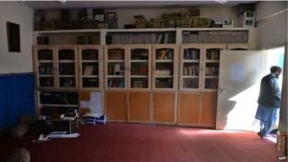 पाकिस्तान पुस्तकालय