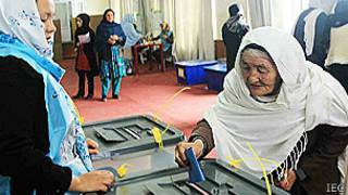 afghan_election_ballots
