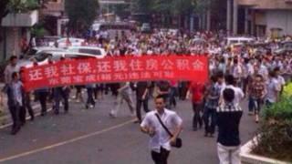 东莞裕元鞋厂罢工