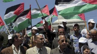 أعلام فلسطينية