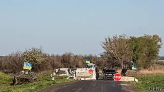 Puesto de control en Barvinkova, Ucrania