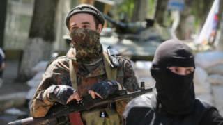 Abarwanyi muri Ukraine