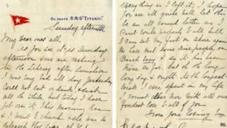 письмо с титаника