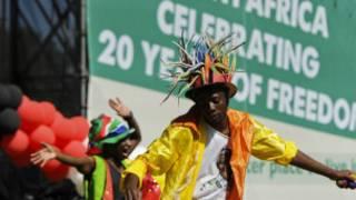 Afrika Kusini ikisherehekea kutimiza miaka 20 ya uhuru
