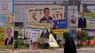 لافتات الدعاية للانتخابات