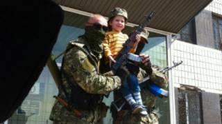 पूर्वी युक्रेन