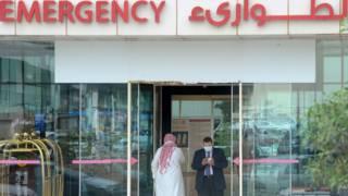सऊदी अरब मर्स कोरोना वायरस