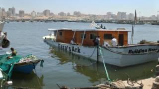 """قارب """"فلك غزة"""""""