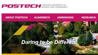 韓國浦項理工大學網頁